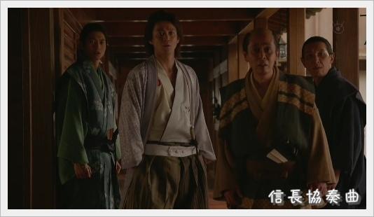 NobunagaF03.jpg