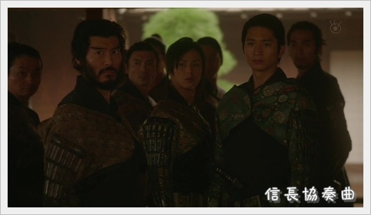 NobunagaF06.jpg