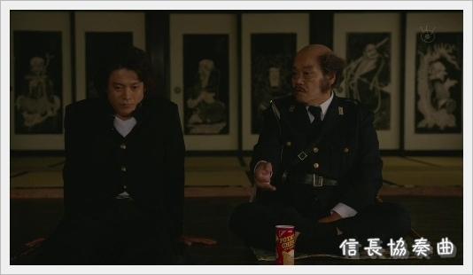 NobunagaF09.jpg