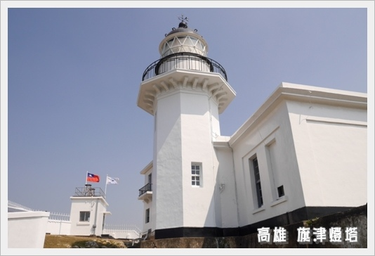 Lighthouse01.JPG