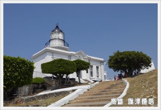 Lighthouse07.JPG
