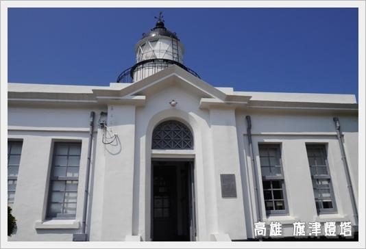 Lighthouse08.JPG