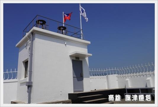 Lighthouse13-3.JPG