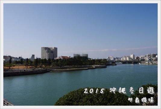 OkinawaAirport02.JPG
