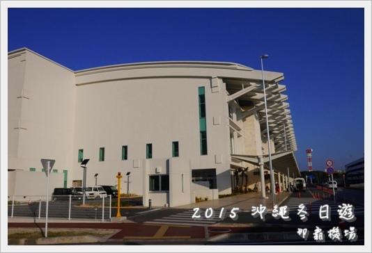 OkinawaAirport05.JPG