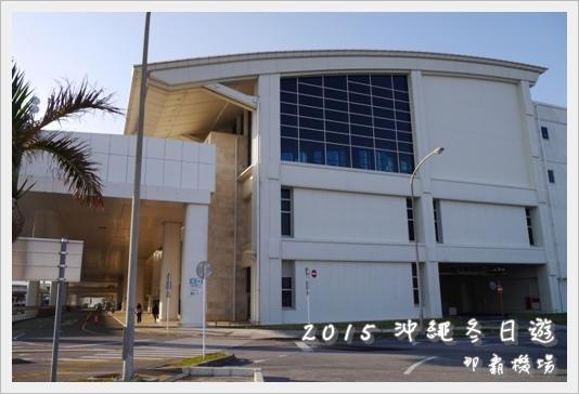 OkinawaAirport07.JPG