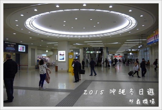 OkinawaAirport08.JPG