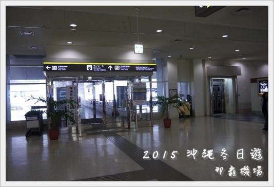 OkinawaAirport11.JPG