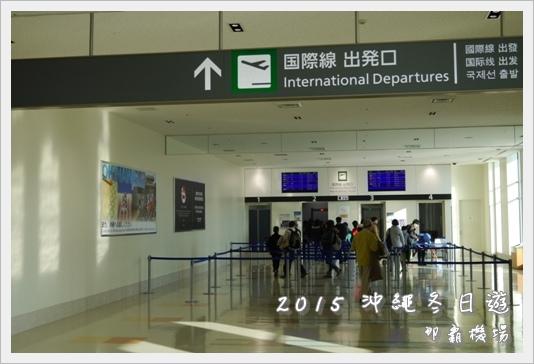 OkinawaAirport15.JPG