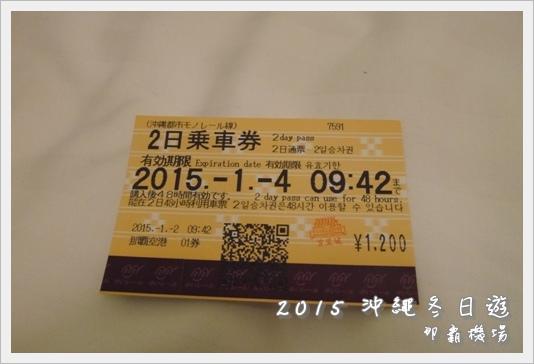 OkinawaAirport20.JPG