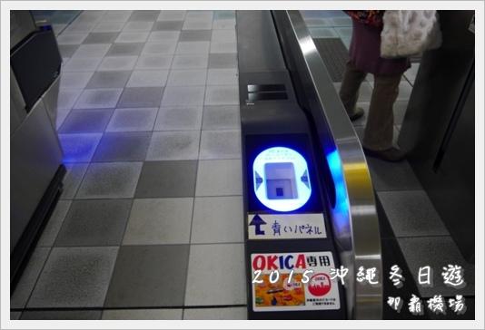 OkinawaAirport21.JPG