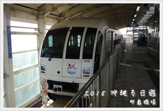 OkinawaAirport17.JPG