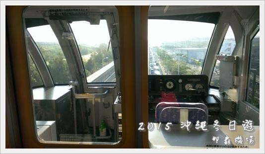 OkinawaAirport23.jpg