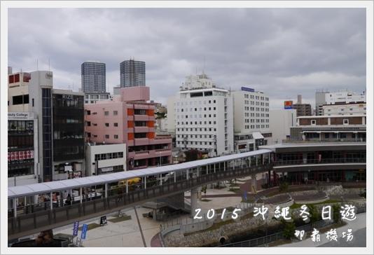 OkinawaAirport24.JPG