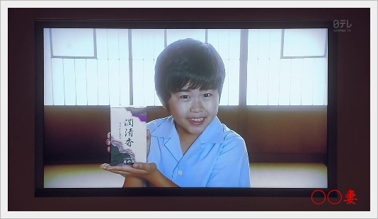 MarumaruTsuma7.jpg
