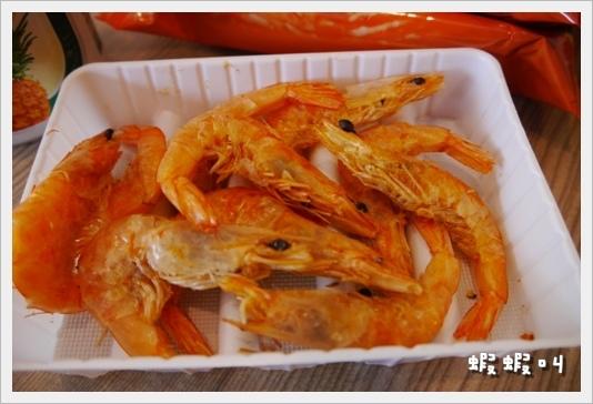 shrimp10.JPG