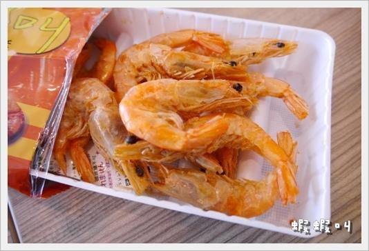 shrimp15.JPG