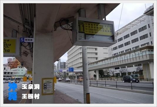 okinawaworld03.JPG