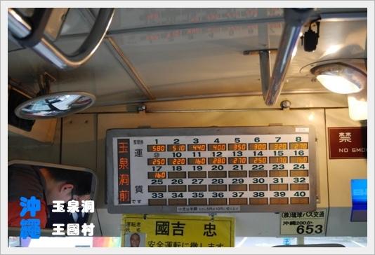 okinawaworld04.JPG