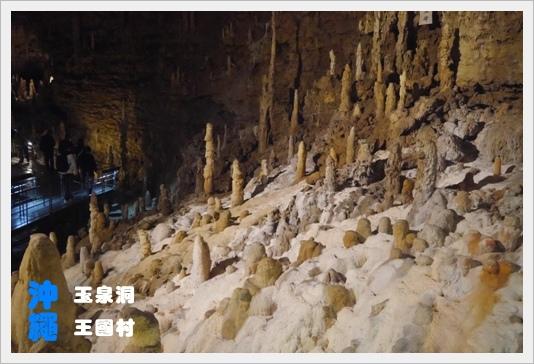 okinawaworld08.JPG