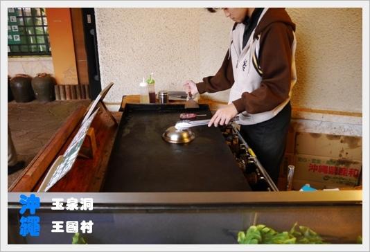 okinawaworld22.JPG