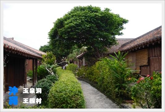 okinawaworld32.JPG