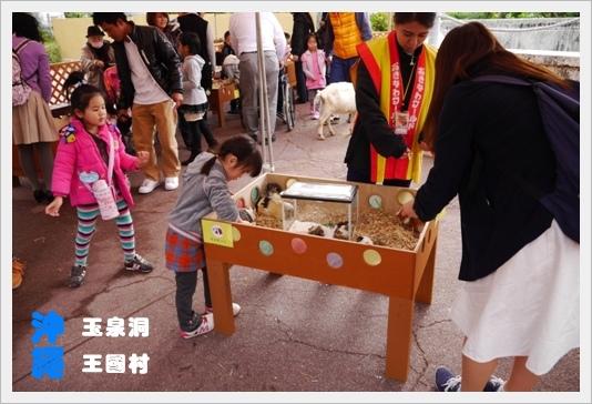 okinawaworld37.JPG