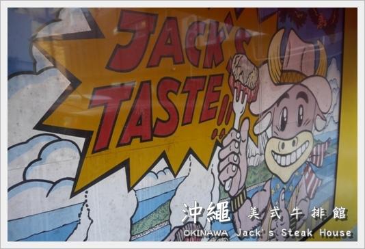 JackSteak03.JPG