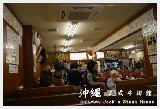 JackSteak06.JPG