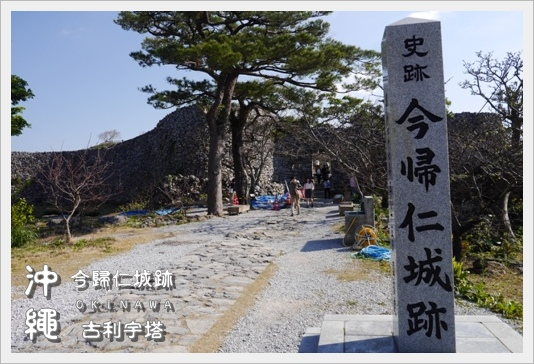 Castle_Tower01.JPG