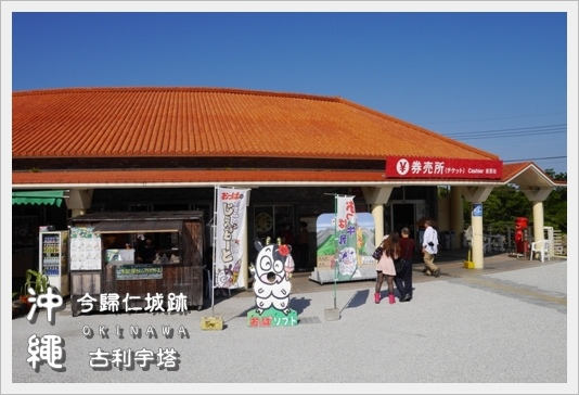 Castle_Tower03.JPG
