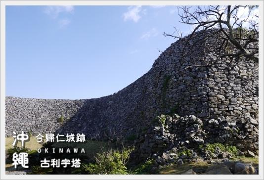 Castle_Tower05.JPG
