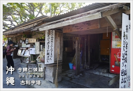 Castle_Tower07.JPG