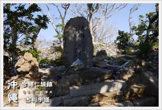 Castle_Tower12.JPG