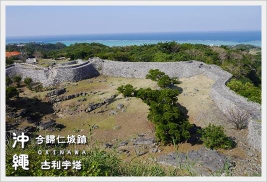 Castle_Tower16.JPG