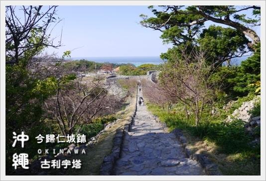 Castle_Tower19.JPG