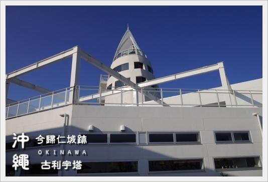 Castle_Tower24.JPG
