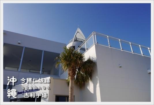 Castle_Tower37.JPG
