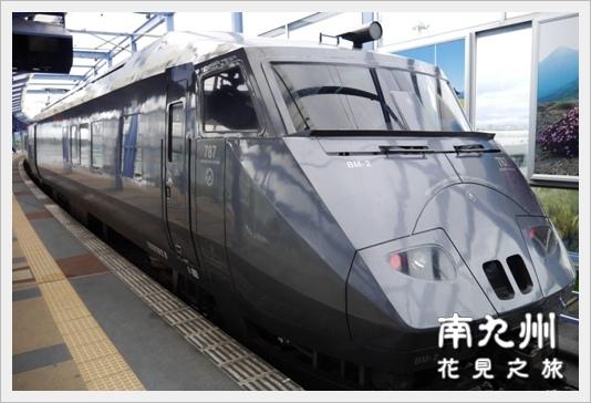 Skyoshu02.JPG