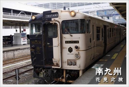 Skyoshu04.JPG