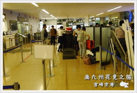 MiyazakiAirport07.JPG