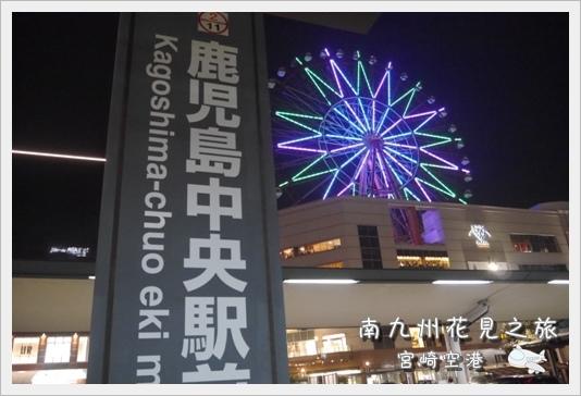 MiyazakiAirport15.JPG