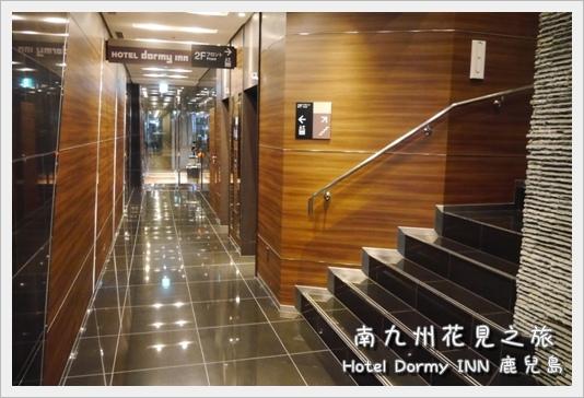 Dormy INN02.JPG