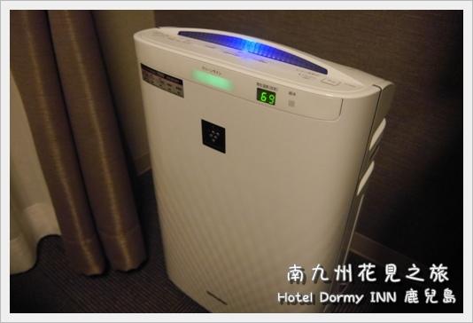 Dormy INN08.JPG