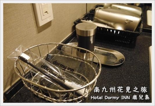 Dormy INN10.JPG
