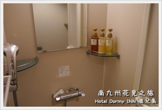 Dormy INN11.JPG