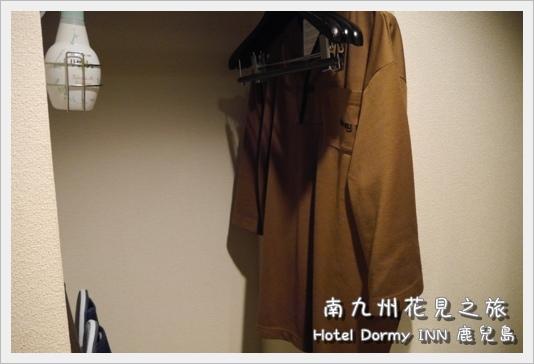 Dormy INN12.JPG