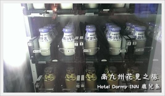 Dormy INN14.jpg