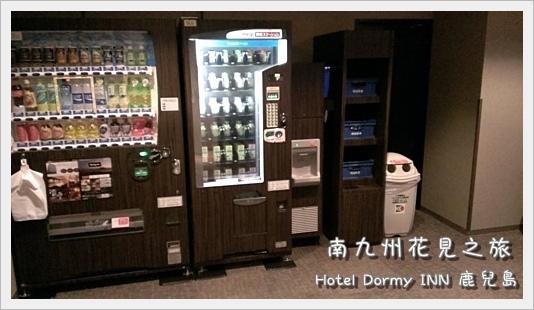Dormy INN15.jpg