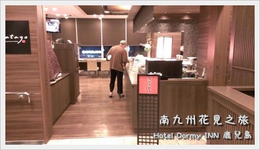 Dormy INN17.jpg